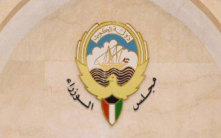 تاکید کویت بر پایان اشغالگری اسرائیل و تشکیل کشور مستقل فلسطین