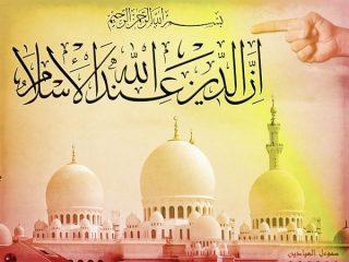 دین اسلام؛ بزرگترین دین جهان در سال ۲۰۶۰ میلادی