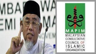 بیانیه سازمان اسلامی مالزی در واکنش به تخریب هزاران مسجد در «سینکیانگ» چین