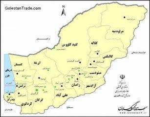 ترکمنها چه جایگاهی در مدیریت استان گلستان دارند؟