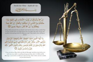 نگاهی گذرا بر مسأله قضاوت و قضات در اسلام