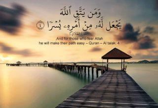 «تقوا»؛ شاهکلید سعادت و رستگاری در دنیا و آخرت