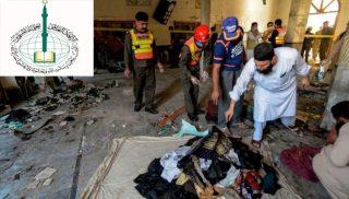 اتحادیه جهانی علمای مسلمان حمله به مدرسه دینی در پیشاور را محکوم کرد