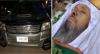 واکنش رهبران سیاسی و مذهبی پاکستان به ترور مولانا محمد عادلخان