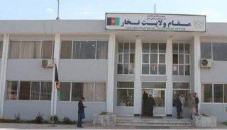 حملۀ هوایی به یک مسجد و مدرسه دینی در ولایت تخار افغانستان
