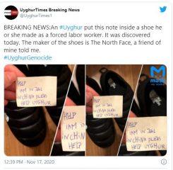 «کمکم کن، در زندان چین هستم»؛ یادداشت دوختهشده در یک جفت دمپایی صادراتی