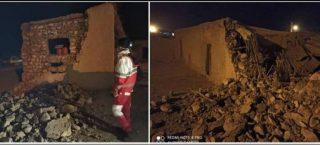 وقوع زمینلرزه ۵/۵ ریشتری در هرمزگان/ خسارت به ۸۰ واحد روستایی