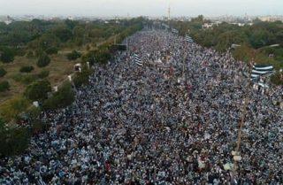 تظاهرات میلیونی پاکستانیها در مخالفت با عادیسازی روابط با رژیم صهیونیستی