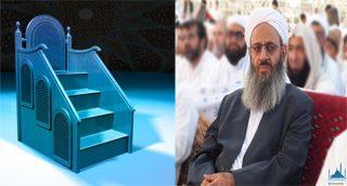 اعلام حمایت ائمه جمعه اهلسنت کشور از شیخالاسلام مولانا عبدالحمید