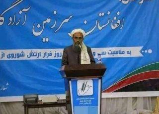 ترور یکی دیگر از علمای سرشناس افغانستان در کابل