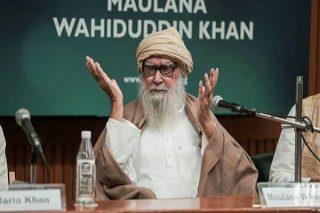 درگذشت مولانا وحیدالدین خان؛ یکی از علمای برجستۀ هندوستان