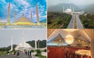 مسجد شاهفیصل پاکستان؛ یکی از زیباترین مساجد دنیا