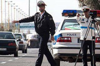 پلیسِ راهنما یا پلیسِ مچگیر؟!