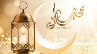 عید و اهداف آن در شریعت اسلام