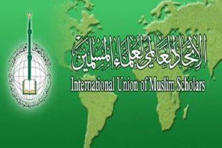 اتحادیه جهانی علمای مسلمان خواستار عدم دخالت فرانسه در امور داخلی چاد شد