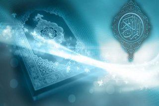 عوامل و زمینههای رشد معنوی از منظر قرآن