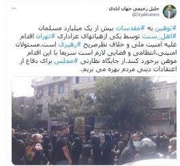 اعتراض عضو فراکسیون اهلسنت علیه توهین به مقدسات اهلسنت در یکی از هیئتهای عزاداری تهران