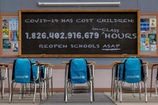 یونیسف: هرچه زودتر مدارس را بازگشایی کنید