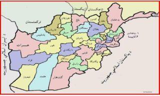 افغانستان؛ گذشته، حال و آينده