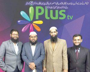 ہندوستان کے پہلے اسلامی ٹی وی چینل کو مرکزی وزارت اطلاعات نشریات سے ملی منظوری