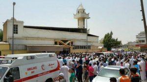 سعودیہ: 'دولتِ اسلامیہ شیعہ مسجد پر خودکش حملے کی ذمہ دار'