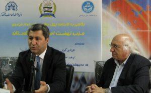 تاجک حکومت کے اقدامات نوجوانوں کو انتہاپسندی کی جانب دکھیل رہے ہیں