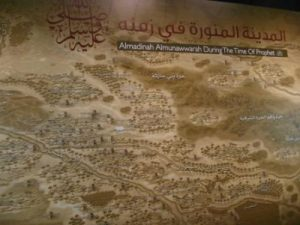 عہد رسالت میں صحابہ کرام رضی اللہ عنہم کی فقہی تربیت (پانچویں قسط)