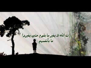 مسلمانوں کی ذلت و رُسوائی کے اسباب!