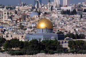 امریکہ کی طرف سے بیت المقدس کو اسرائیل کا دارالحکومت تسلیم کرنے کا اعلان متوقع