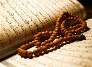 قرآن کریم سے ہماری بے اعتنائی