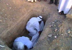 جزا و عذاب قبر کی قرآنی بنیادیں