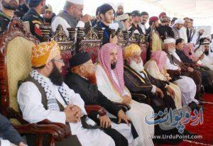 مسلمانوں کی نظریاتی سرحدیں کبھی تبدیل نہیں ہوتیں، دنیا بھر میں امن چاہتے ہیں، علماء کرام، سیاسی رہنما