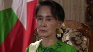 میانمار میں روہنگیا اقلیت کی نسلی صفائی نہیں ہو رہی ہے