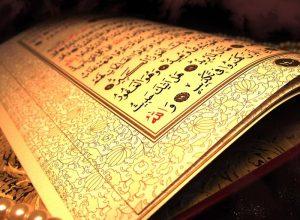 قرآن اور دورِ حاضر
