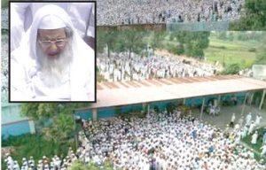 امیرالمؤمنین فی الحدیث حضرت مولانا محمدیونس جونپوری رحمہ اللہ کی رحلت