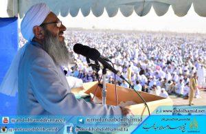 مسلم ممالک انصاف کی فراہمی اور امتیازی رویوں کے خاتمے سے اپنی ترقی وامن یقینی بنائیں