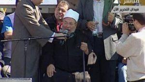 علامہ یوسف القرضاوی کانام بدستور انٹرپول کی ریڈ لسٹ میں شامل : مصر