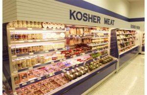 ''کوشر'' یہودی کھانا