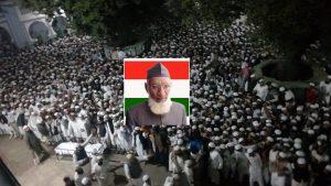 مولانا محمد اسلم قاسمی نم آنکھوں کے ساتھ سپردخاک، اہم شخصیات نے پیش کی تعزیت