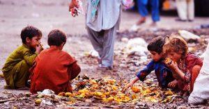 بچوں کا عالمی دن اور ڈھائی کروڑ بچوں کا مسئلہ