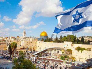 ٹرمپ نے مقبوضہ بیت المقدس کو اسرائیلی دارالحکومت تسلیم کرلیا
