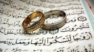 شادی یوں بھی ہوتی ہے