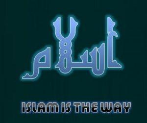 اسلام میں خیرخواہی کی تاکید