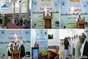 سیستان بلوچستان: صوبائی مقابلہ تقریر و مضمون نگاری منعقد ہوگیا
