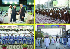 جامعۃ الرشید کی سالانہ تقریب تقسیم اسناد، مختلف شعبوں کے ۳۵۹ طلبہ فارغ التحصیل