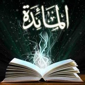 توضیح القرآن۔ آسان ترجمہ قرآن