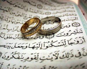 بابرکت شادی