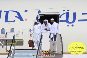 مولانا عبدالحمید سفر حج سے واپس ہوگئے