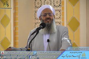 اسلام کا خلاصہ توحید اور اتباع قرآن وسنت ہے