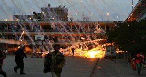 جب تین منٹ میں 300 فلسطینی شہید کر دیے گئے!